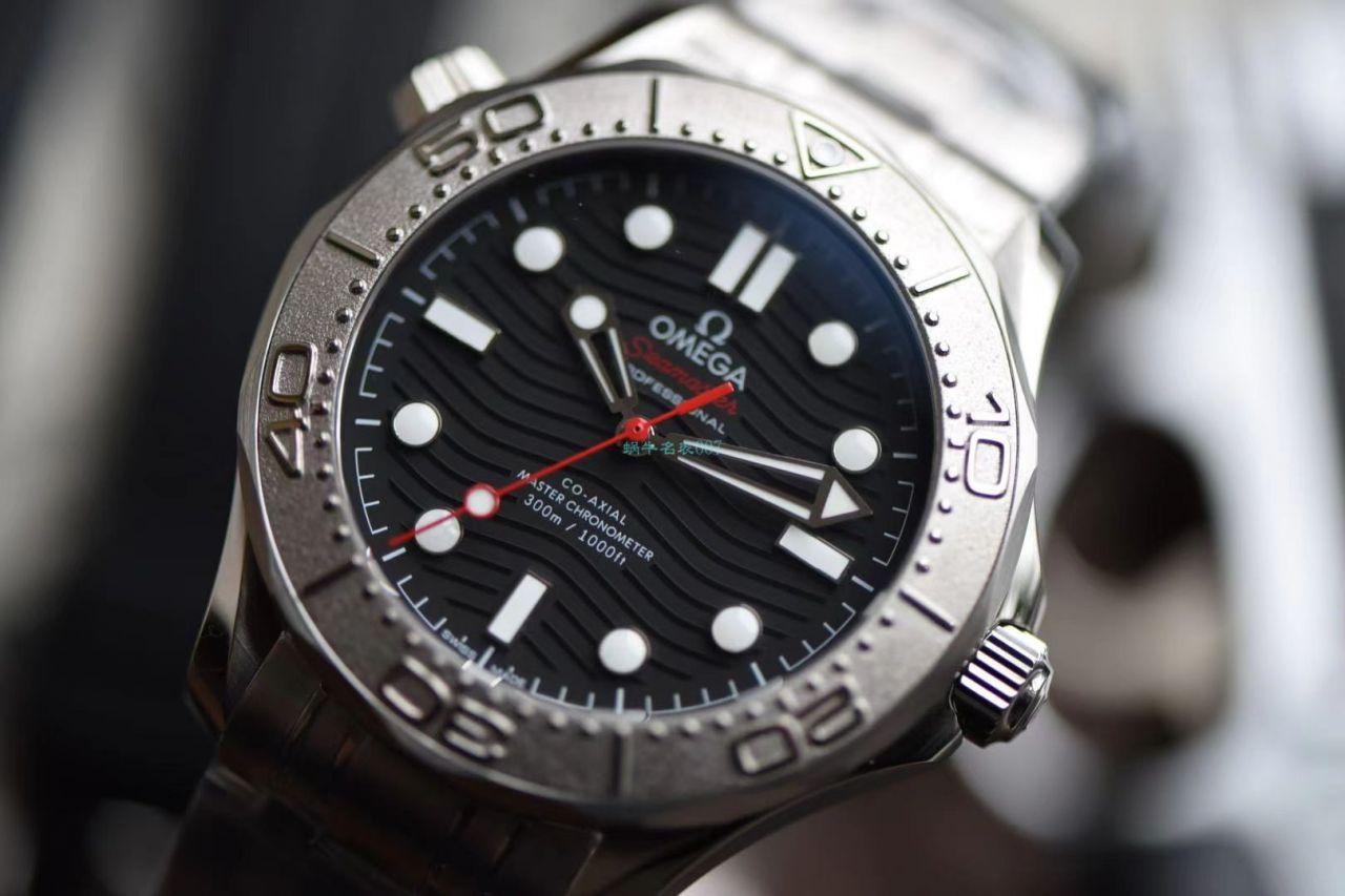 VS厂欧米茄海马游艇1比1复刻手表210.30.42.20.01.002 Nekton版 / M777