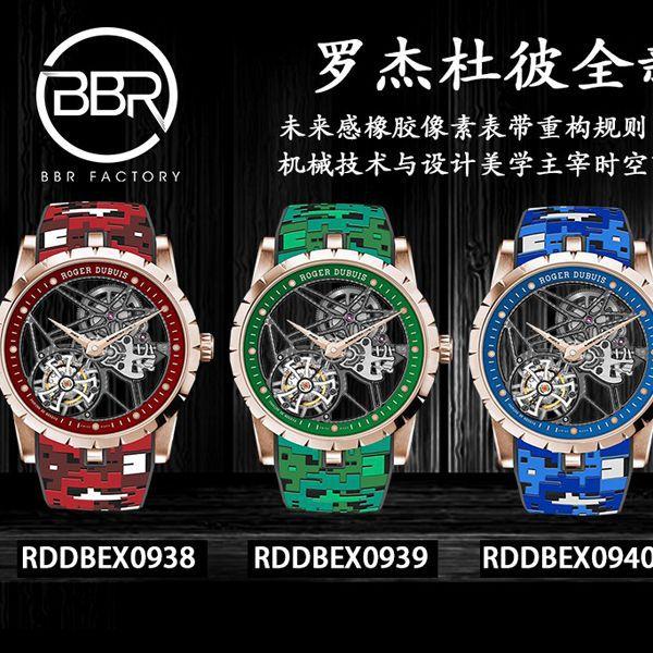 BBR厂罗杰杜彼1比1高仿陀飞轮手表彩色旋风RDDBEX0938,RDDBEX0939,RDDBEX0393,RDDBEX0940
