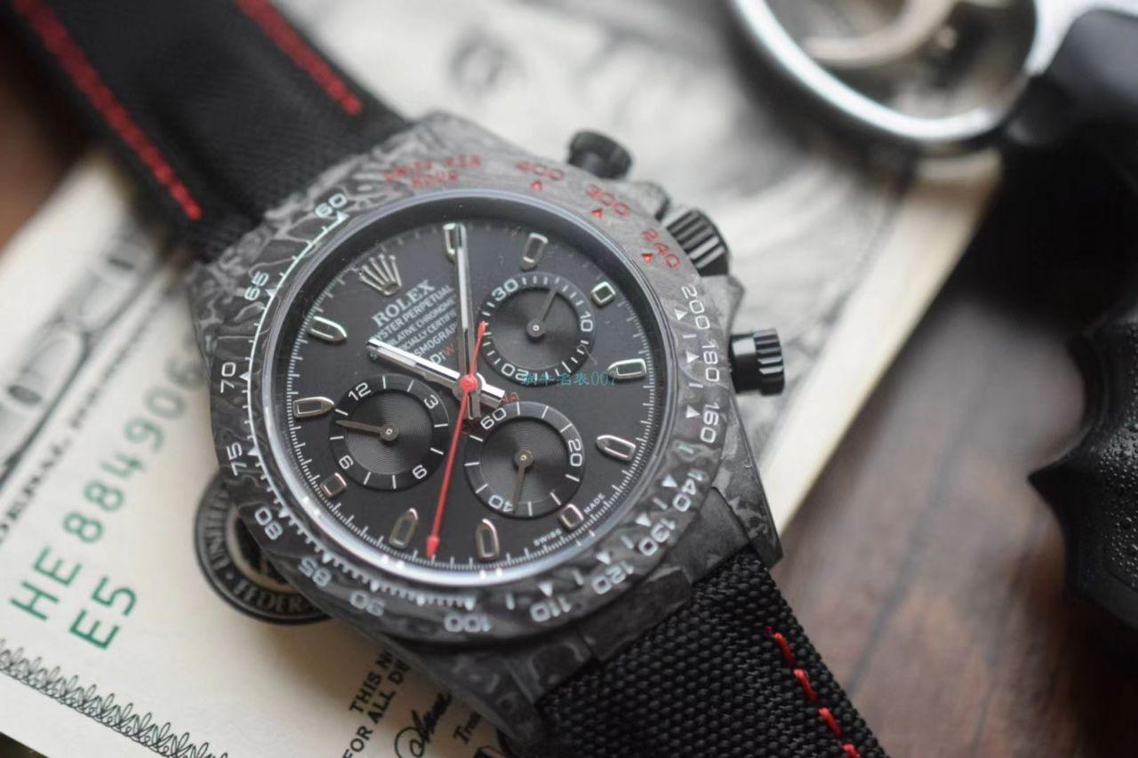 视频评测N厂4130超级碳纤维迪通拿DIW团队定制劳力士迪通拿腕表 / R726