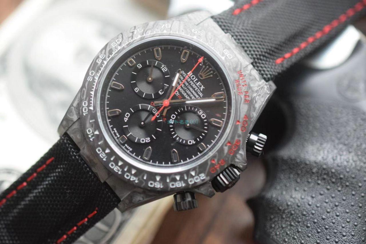 视频评测N厂超级4130劳力士迪通拿DIW团队碳纤维迪通拿腕表 / R723