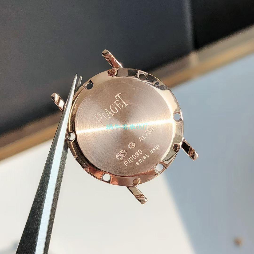 高端定制真钻伯爵ALTIPLANO系列G0A36534、G0A36532、G0A43172女士腕表 / PT033