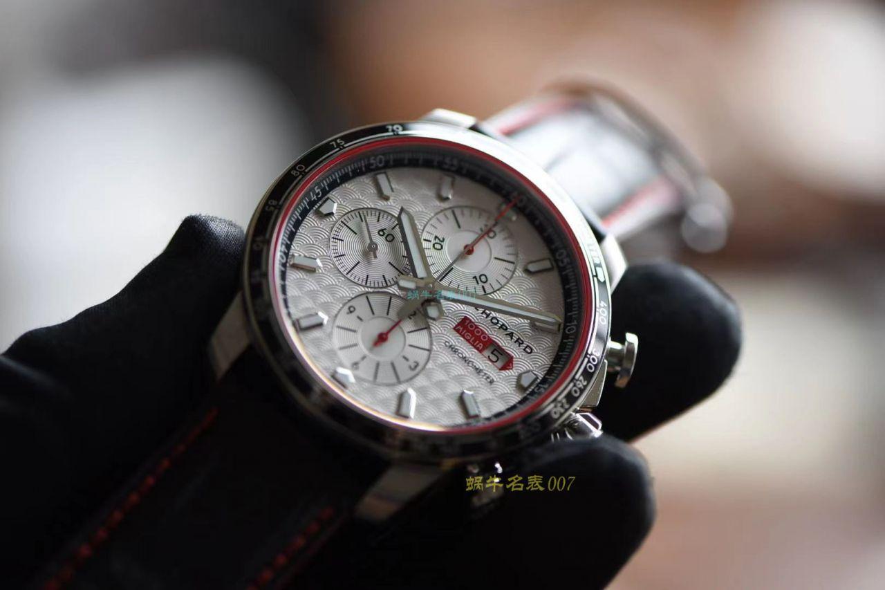 【视频 评测】七星努荐 V7神器 V7厂V2版本萧邦赛车手表 / XB083