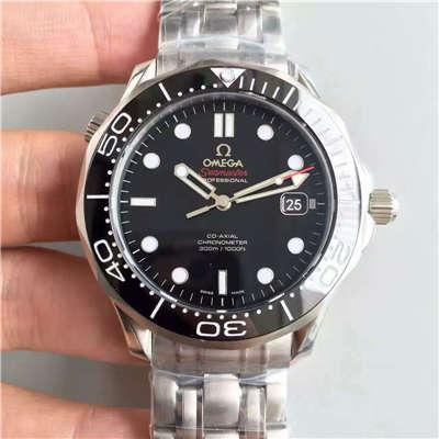 【BP厂1:1超A精仿】欧米茄海马系列 007五十周年限量版 212.30.41.20.01.003 手表