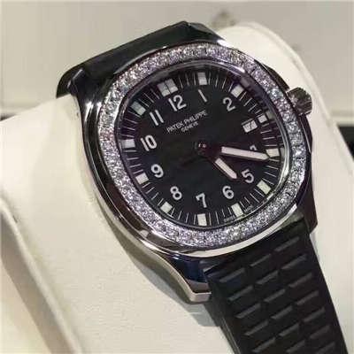 【BP一比一精仿手表】百达翡丽AQUANAUT系列5067A-001 女士腕表价格报价