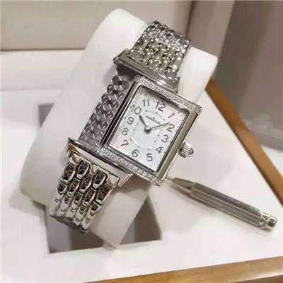 【一比一超A高仿手表】积家翻转系列腕表系列Q3208121女士腕表价格报价