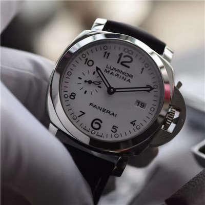 【VS厂一比一超A高仿手表】沛纳海LUMINOR 1950系列PAM00499沛纳海大白腕表价格报价