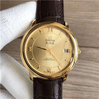 【MK一比一超A精仿手表】欧米茄碟飞系列424.20.37.20.08.001腕表