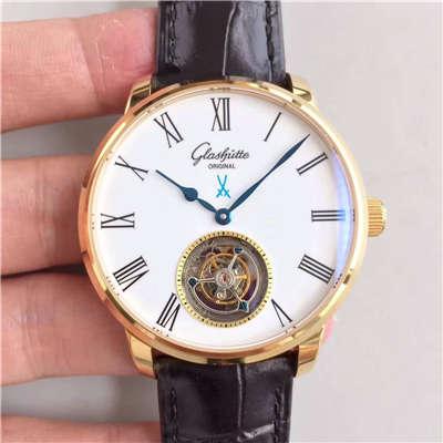 【GF厂一比一高仿手表】格拉苏蒂原创议员天文台腕表系列 94-11-01-01-04陀飞轮腕表