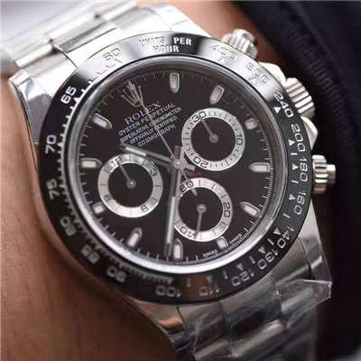 【N厂最新V7版本】劳力士宇宙计型迪通拿系列116500LN-78590黑盘机械手表