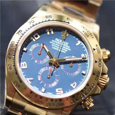 【台湾厂一比一超A高仿手表】劳力士宇宙计型迪通拿系列116528 蓝色表盘腕表