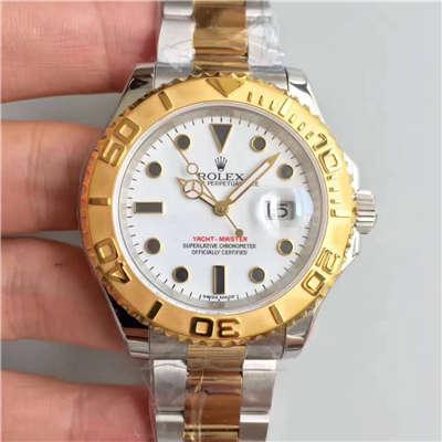【JF厂一比一超A复刻手表】劳力士游艇名仕型系列16623-78763白盘男士机械腕表