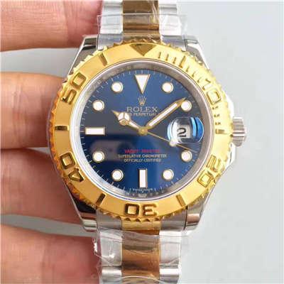 【JF厂顶级复刻手表】劳力士游艇名仕型系列16623蓝盘男士机械腕表