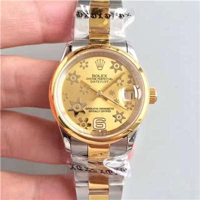 【台湾厂超A精仿手表】劳力士 女装日志型31系列178243-72163腕表