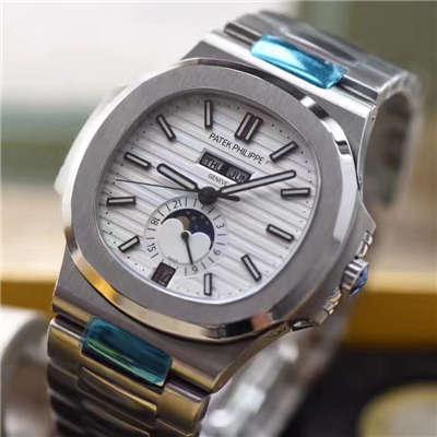 【KM1:1超A高仿复刻手表】百达翡丽运动系列鹦鹉螺月相5726/1A-010腕表价格报价