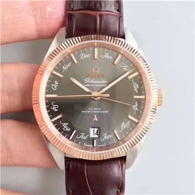 【OF厂顶级复刻手表】欧米茄星座系列130.23.41.22.06.001尊霸年历腕表