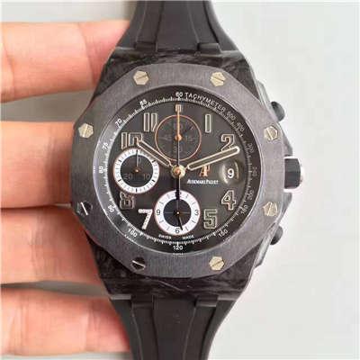 【JF厂1:1精仿手表】爱彼皇家橡树离岸型系列26205AU.OO.D002CR.01腕表