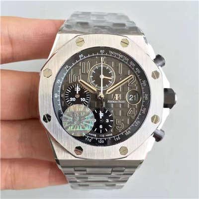 【JF厂一比一复刻精仿手表】爱彼皇家橡树离岸型系列26470ST.OO.A104CR.01腕表