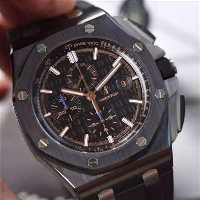 【JF厂一比一超A高仿手表】爱彼皇家橡树离岸型系列26405CE.OO.A002CA.02腕表