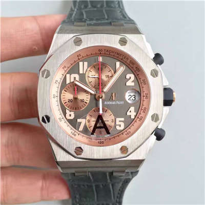 【JF厂顶级复刻手表】爱彼AP 皇家橡树离岸型系列