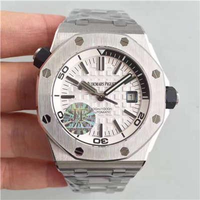 【JF厂1:1高仿手表】爱彼皇家橡树离岸型系列15710ST.OO.A002CA.02腕表《钢带款》