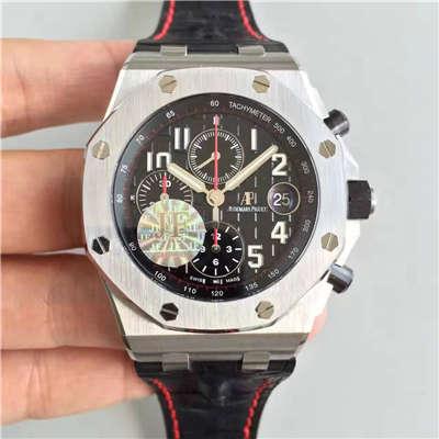【JF厂一比一超A高仿手表】爱彼皇家橡树离岸型系列25940SK.OO.D002CA.03男士机械手表