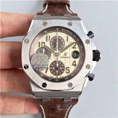 【JF厂一比一手表】爱彼皇家橡树离岸型系列26470ST.OO.A801CR.01腕表