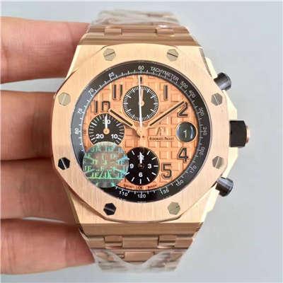 【JF厂一比一精仿】爱彼皇家橡树离岸型系列26470OR.OO.1000OR.01腕表
