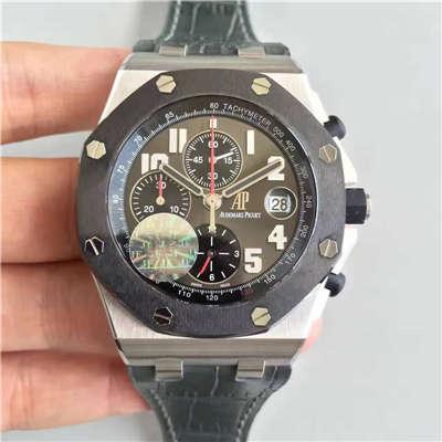 【JF厂超A复刻款】爱彼 AP  皇家橡树离岸型系列26219IO.OO.D005CR.01腕表
