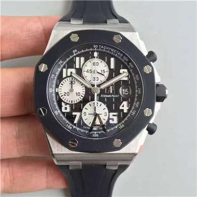 【JF厂超A精仿表】爱彼皇家橡树离岸型系列25940SK.OO.D002CA.03男士机械手表