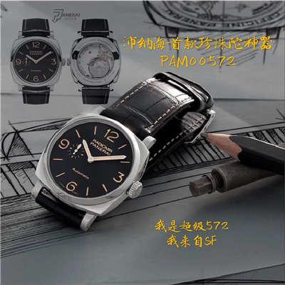 【视频评测SF厂1:1顶级复刻手表】沛纳海LUMINOR 1950系列珍珠陀PAM00572男表价格报价