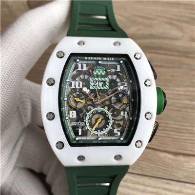 【RM一比一超A高仿手表】理查德.米勒男士系列RM 11-02 LMC腕表