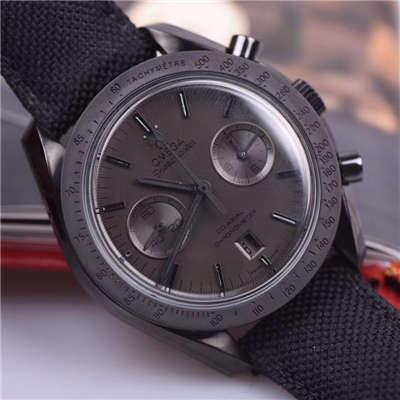 【JH厂1:1复刻手表】欧米茄超霸系列 月之暗面 311.93.44.51.99.001机械腕表