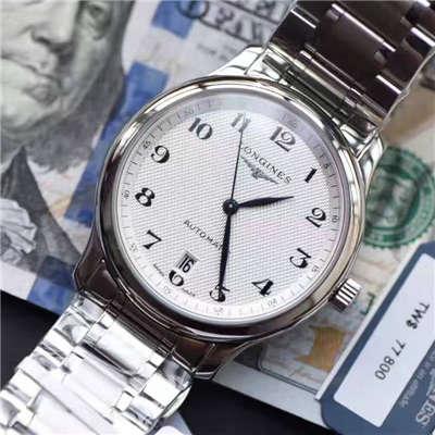 【视频评测台湾KZ工厂顶级复刻手表】浪琴制表传统名匠系列L2.628.4.78.6腕表L2.628.4.78.6腕表