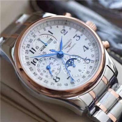 【视频评测YL厂复刻手表】浪琴LONGINES名匠系列L2.673.8.78.3月相腕表《间金表带》