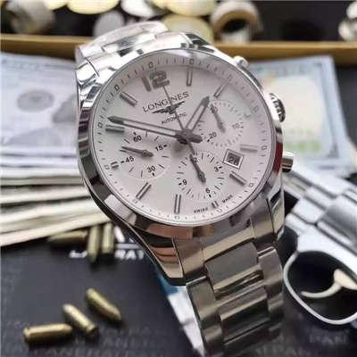 【视频评测YL厂1:1顶级复刻手表】浪琴康铂系列L2.786.4.76男表价格报价
