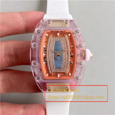 【RM顶级复刻手表】RICHARD MILLE理查德.米勒RM 07-02 红唇贝壳面系列女士腕表