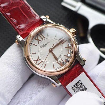 【NR厂萧邦复刻手表小号30毫米】萧邦HAPPY DIAMONDS系列278573-6001女装腕表