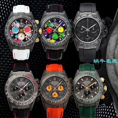 【TW厂劳力士复刻手表】劳力士ROLEX宇宙计时迪通拿系列之全碳纤维海外定制版价格报价