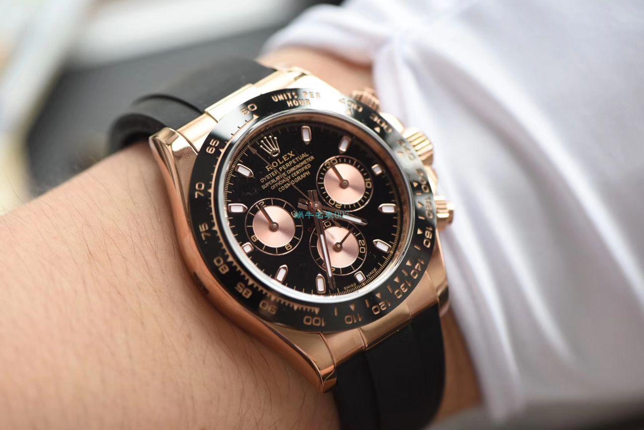 【N厂一比一超A高仿手表】劳力士宇宙计型迪通拿系列M116515ln-0012/116515LN腕表