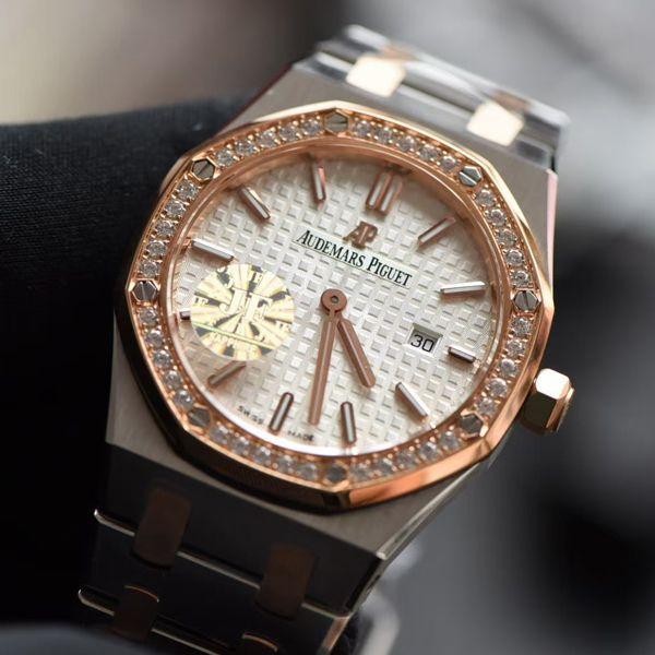【JF一比一超A高仿手表】爱彼皇家橡树系列67651SR.ZZ.1261SR.01女士石英腕表