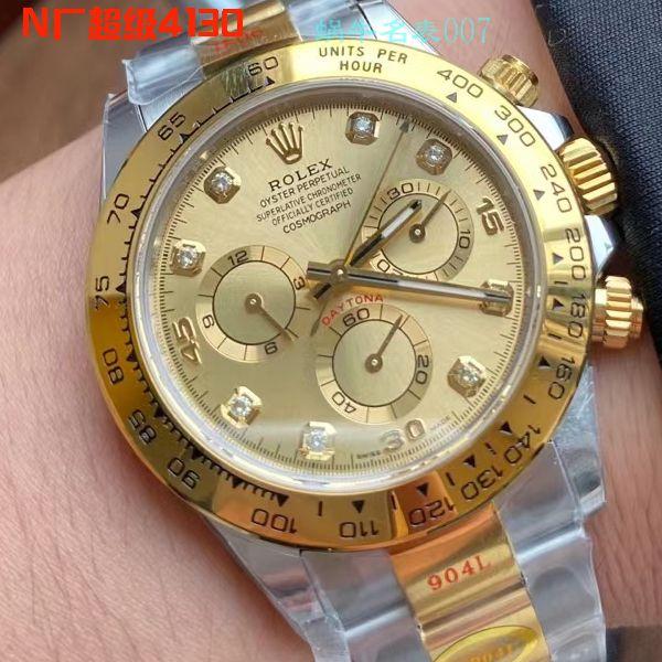 视频评测N厂劳力士超级4130迪通拿间金钻面m116503-0006顶级1比1复刻手表