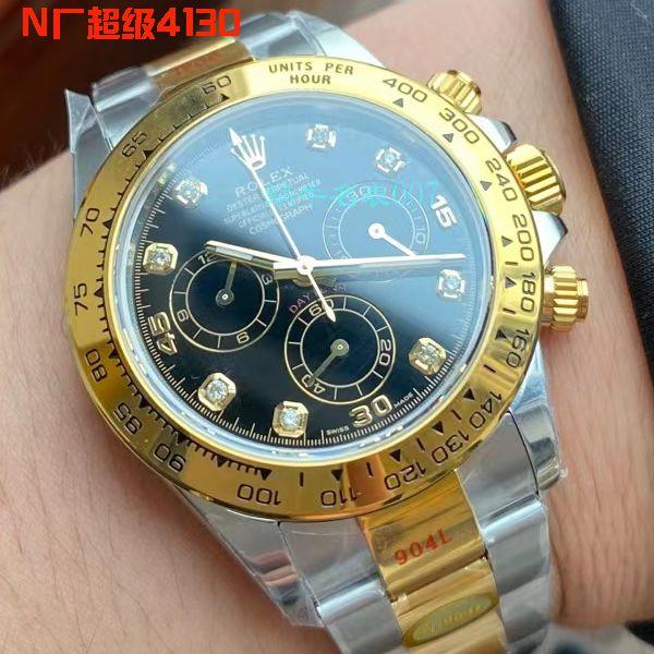 N厂劳力士超级4130间金迪通拿钻面1比1精仿手表m116503-0008腕表