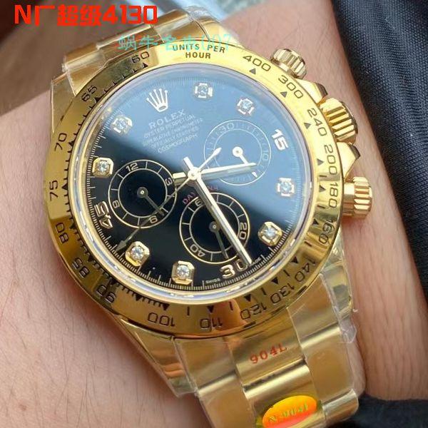 视频评测N厂劳力士超级4130迪通拿全金钻面超A高仿手表m116508-0008腕表